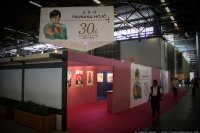photos/je2010/expositionsjapanexpo.011.jpg