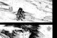 photos/mangas/angyo.7.jpg
