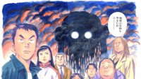 photos/mangas/f20thcenturyboys.1.jpg