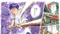 photos/mangas/f20thcenturyboys.9.jpg